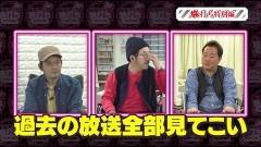#103 旅打ち/ディスクアップ/ダンバイン/ハーデス/動画