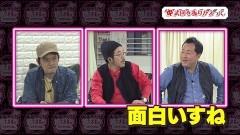 #104 旅打ち/ハーデス/凱旋/北斗 天昇/動画