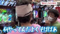 #114 旅打ち/仮面ライダー 轟音/動画