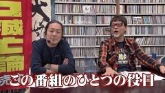 #26 パチンコ滅亡論/栃木県遊協の金理事長の返答/動画