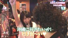 #43 ツキとスッポンぽん/パチスロ ゴッドイーター/動画