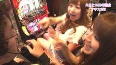 #50 ツキとスッポンぽん/エヴァンゲリヲン 希望の槍/動画