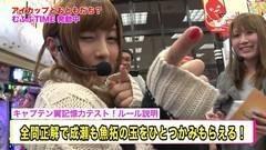 #84 ツキとスッポンぽん/CRキャプテン翼/動画