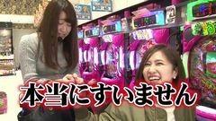 #80 PPSLタッグリーグ/ガンダム/沖縄4/海 金富士/天下一閃/動画