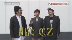 #32 旅打ち/番長3/凱旋/ハーデス/動画