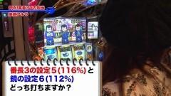 #2 5号機6号機/押忍!番長3/HEY!鏡/動画