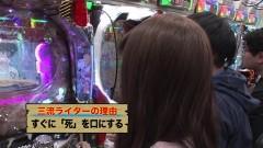 #65 三流/めぞん一刻299/ちゃま神盛JUDGEMENT/動画