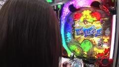 #66 三流/CRめぞん一刻299/CR黄門ちゃま神盛/動画