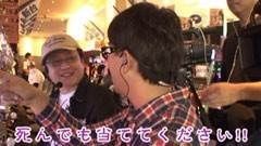 #90 ヒロシ・ヤングアワー/ぱちスロAKB48/動画