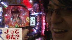 #2 ビジュR1/CR哲也2〜雀聖再臨〜BL‐T/動画