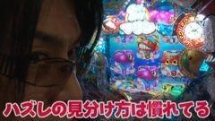 #3 ビジュR1/CR GO!GO!マリン ミラクル★バケーション/動画