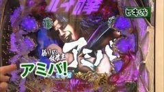 #161 ヒロシ・ヤングアワー/CRアントニオ猪木〜399ver./動画
