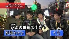 #252 ヒロシ・ヤングアワー/CR花の慶次X〜雲のかなたに〜/動画