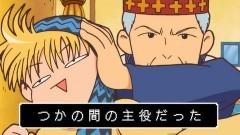 第5話 救え!シュギ村!/動画