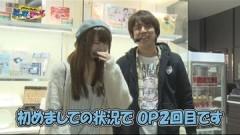 #15 ゲッツゴー/押忍!番長3/イノキ/北斗 新伝説創造/動画