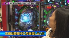 #90 ペアパチ/真・北斗無双/ヱヴァ12/動画