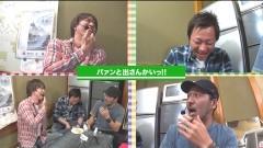 #27 ゲッツゴー/番長3/聖闘士星矢 海皇/ エウレカAO/動画