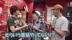 #35 ゲッツゴー/番長3/ルパン三世〜世界解剖〜/動画