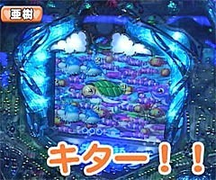 #58レディースバトル〜二階堂が挑戦〜かおりっきい☆/水瀬美香★後半/動画