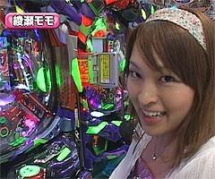 #66レディースバトル 二階堂が挑戦ななこ/綾瀬モモ★後編/動画