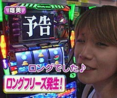 #67レディースバトル 二階堂が挑戦ビワコ/さやか★前編/動画