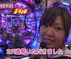 #68レディースバトル 二階堂が挑戦ビワコ/さやか★後編/動画