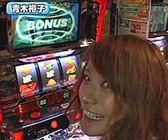 #71レディースバトル 二階堂が挑戦青木裕子/青山りょう★前編/動画