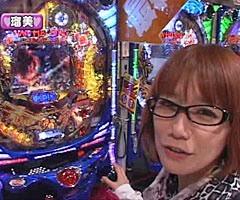 #73レディースバトル 二階堂が挑戦和泉由希子/宮内こずえ★前編/動画