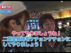 #100レディースバトル 二階堂が挑戦南まりか/チャーミー中元★後編/動画