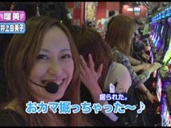 #106レディースバトル 二階堂が挑戦井上由美子/森本レオ子★後編/動画