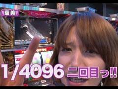 #108レディースバトル 二階堂が挑戦シルヴィー/ポコ美★後編/動画