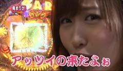 #128レディースバトル 二階堂が挑戦南まりか/本多絵里子/動画