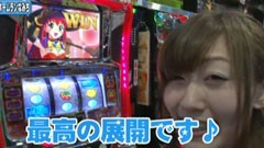 #133レディースバトル 二階堂が挑戦/せんだるか/ホームランなみち/動画