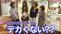 #135レディースバトル 二階堂が挑戦/青山りょう/しおねえ/動画