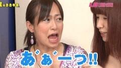 #137レディースバトル 二階堂が挑戦/井上由美子/サワ・ミオリ/動画