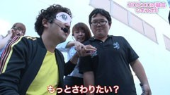 #10 ツキとスッポンぽん/CRぱちんこAKB48 バラの儀式/動画