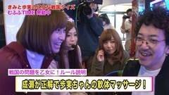 #82 ツキとスッポンぽん/戦国乙女2〜深淵に輝く気高き将星〜/動画