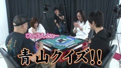 沖と魚拓の麻雀ロワイヤル RETURNS 第182話/動画