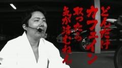 #64 製作所/北斗の拳 転生の章/ハーデス/動画
