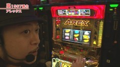 #496 嵐・梅屋のスロッターズ☆ジャーニー/鹿児島県★前編/動画