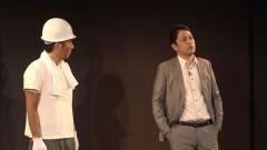だーりんずベストネタ集「カツライブ」/動画
