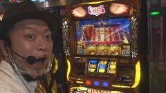 #158 必勝本セレクション/ミリオンゴッド 神々の凱旋/動画