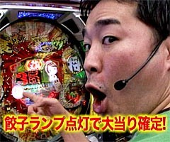 #2黄昏☆びんびん物語エヴァ4、CRあしたのジョー、青ドン…/動画