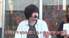 #97 必勝本セレクション/Re:ゼロ/動画