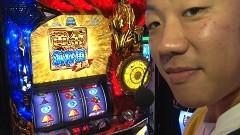 #109 必勝本セレクション/パチスロ聖闘士星矢 海皇覚醒/動画