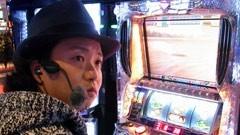 #3 看破ってチョ〜ダイ/パチスロ モンキーターン�U/動画