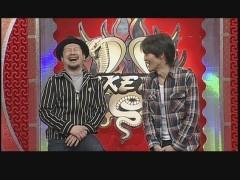 #5 にけつッ!!/動画