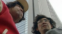 北海道外、初放送!1×8特選レア企画(3) 捜査1×8係/動画