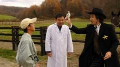 大泉・木村のOK牧場(1) #2 謎の保安官ゲーム/動画
