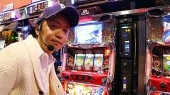 #204 パチスロ〜ライフ・東京都大田区★後編/動画